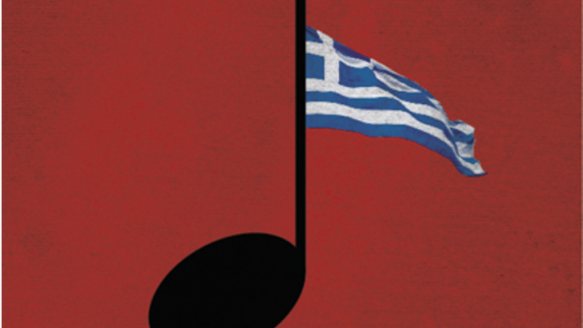 ERT Greece  / The Day The Music Died